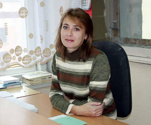 Ермилина Людмила Викторовна